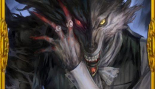 人狼ジャッジメント初心者用攻略!アプリの始め方と魅力