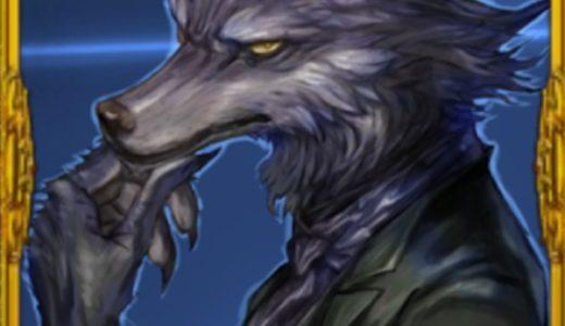 [人狼ジャッジメント] 逆村の立ち回り徹底解説!各役職の立ち回り方