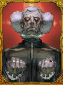 人狼ジャッジメントのカードアイコン〜狂人
