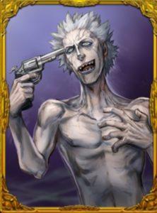人狼ジャッジメントのカードアイコン〜サイコ