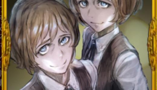 [人狼ジャッジメント]役職:双子の特徴と立ち回りのコツ
