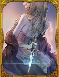 人狼ジャッジメントの復讐者のカードアイコン