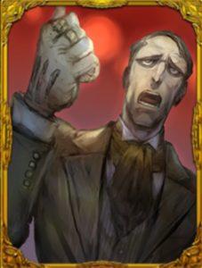 人狼ジャッジメントの反逆の狂人カードアイコン